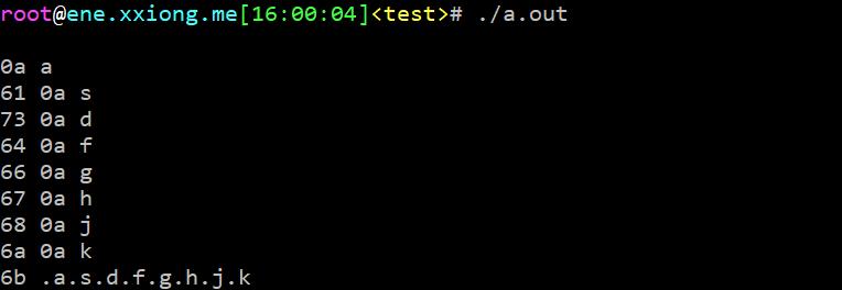 ioccc第二段代码运行结果.png
